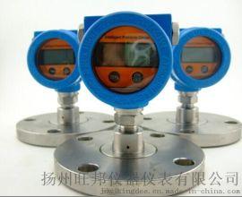 VAB电子数显隔膜压力表全系列