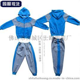 幼儿园春秋园服2件套 儿童高端全棉校服 幼儿园服装STD56001