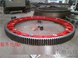 復合肥造粒機大齒輪託輪滾圈複合有機肥烘乾機大齒輪