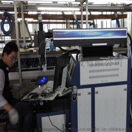 霸州沧州天津激光焊接加工
