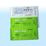 产品保证书/产品合格证/产品保修证/产品说明书