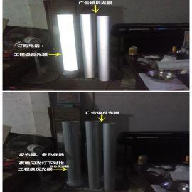 交通标识 工程级反光膜5100 亮如**