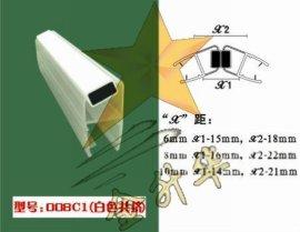 淋浴房磁性防水胶条135度浴室门磁条(008C)