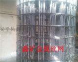 安平鑫矿丝网厂常年加工定做不锈钢电焊网片