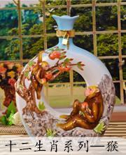 重庆珐兰瓷陶瓷酒瓶