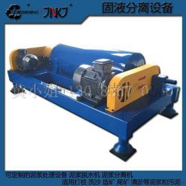 制浆造纸工业废水处理设备