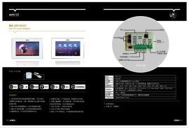 安卓系统背景音乐主机,IBA-103嵌入式家庭背景音乐系统