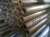 厚壁黄铜管 H65无铅黄铜管 7*2mm黄铜管