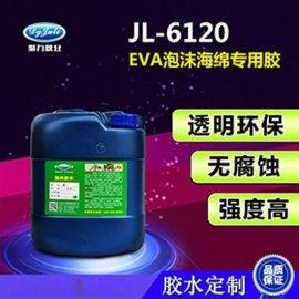 礼品盒EPE珍珠棉胶水-聚力**EPE胶水厂家