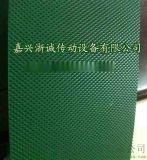 綠色鑽石花紋輸送帶/pvc鑽石紋傳送帶