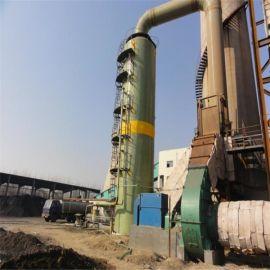 厂家供应防腐玻璃钢脱硫塔 玻璃钢锅炉脱硫除尘器 烟气脱硫设备