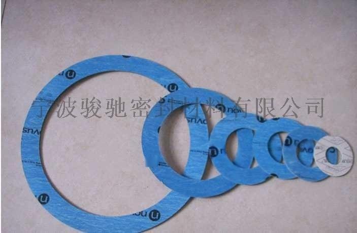 NB/T47024-2012耐油石棉橡胶垫片