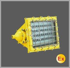 Z-BFC8186_LED隔爆型泛光灯,大功率LED防爆灯,矿用LED巷道灯,矿用LED隔爆灯