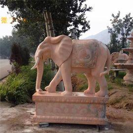 厂家汉白玉石雕大象 晚霞红招财门口石雕象加工