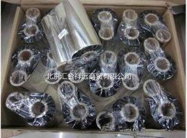 北京碳带 60*70M碳带 防刮耐磨碳带 混合碳带