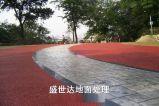 青島透水地坪-透水地坪生產廠家