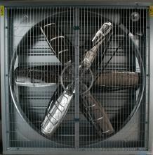 奧农苑1380重锤式负压风机