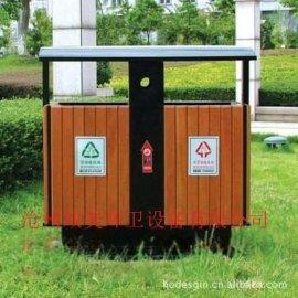 小区环保工业收纳环卫户外陕西垃圾桶果皮箱室外双分类垃圾箱厂家直销
