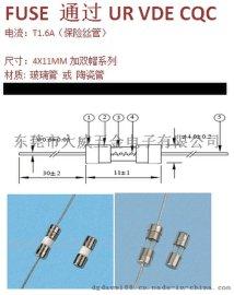 產銷大威3T1.6A350V熔斷器陶瓷管保險絲4X11雙帽引線