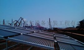 港口太阳能平板集热器工程