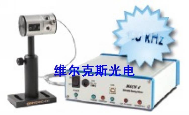Gentec 溫控功率計 32頻道太赫茲熱釋電矩陣