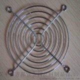 空調電機排風扇風機罩