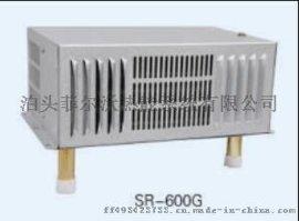 菲尔沃汽车空调,SR系列散热器