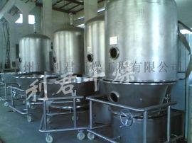 xf-100黄姜水解物干燥设备连续式沸腾干燥机