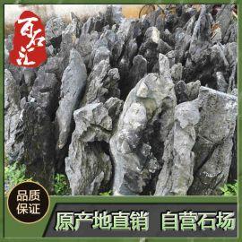 青龙石厂家批发英石假山、青龙石假山、水族青龙石、鱼缸青龙石