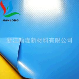 6P环保抗紫外线PVC夹网布 蓝色沙滩椅面料