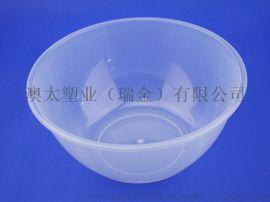 ATP 塑料沙拉碗 透明色