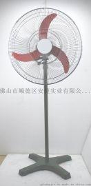 """型座地式风扇;AJ-SFF75   型座地式风扇  750MM (30""""英寸)"""