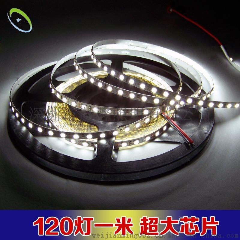 新款 LED2835灯条 120灯 5MM窄板低压装饰字体广告箱软灯带 高亮