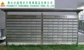 鑫翔达承接小区信报箱的加工订做