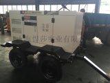 800kw發電機 德國技術柴油發電機組