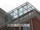 深圳雨棚报价 雨棚维修 雨棚厂定做各种雨棚