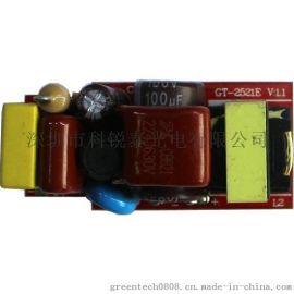 新品 全塑管 高PF 堵头LED日光灯恒流驱动 单端 UL认证 LED日光灯电源