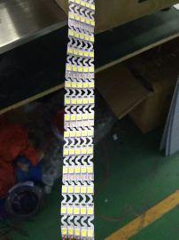 深圳LED灯条厂家 专业生产LED2835s型  蛇型灯带  2835高亮灯带