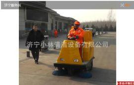 山东环卫物业  驾驶式电动扫地车扫吸一体扫路车