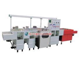 鑫恒力厂家供应酸洗磨板烘干机,PCB铝基板前处理酸洗磨板机