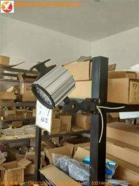 沧州供应防水防爆JB系列白炽机床/卤钨机床/LED机床工作灯