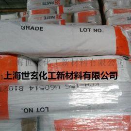 氯醋低温糊树脂 韩国韩华KCH-15S糊树脂