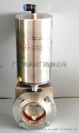 气动卫生级蝶阀厂家电动卫生级球阀批发价格HFAWD681X-10P