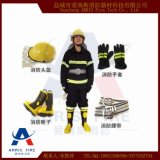 耐高温服 加厚款02型消防服装 消防战斗服 消防员灭火服 防火服