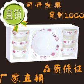 乳白耐热钢化玻璃餐具 七头碗 广告礼品盒装餐具 白玉碗 锦白玉