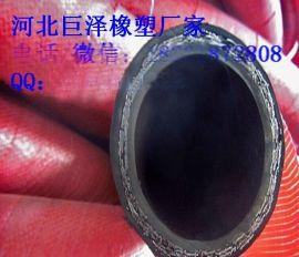 北京胶管厂家批发1寸钢丝编织蒸汽胶管价格,天津夹布耐高温橡胶管用途