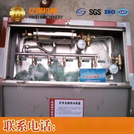 ZYJ(C)矿井压风自救装置,挂钩式矿井压风自救装置