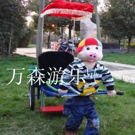 万森机器人拉车 可爱小猪拉车 兔子拉车 卡通动物拉车