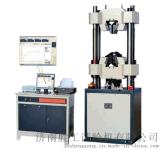 生产厂家 WAW-100B电液伺服万能试验机 钢球万能试验机