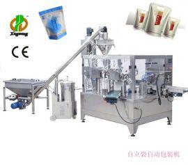 湖南给袋式粉末包装机广州旭光包装机代理经销